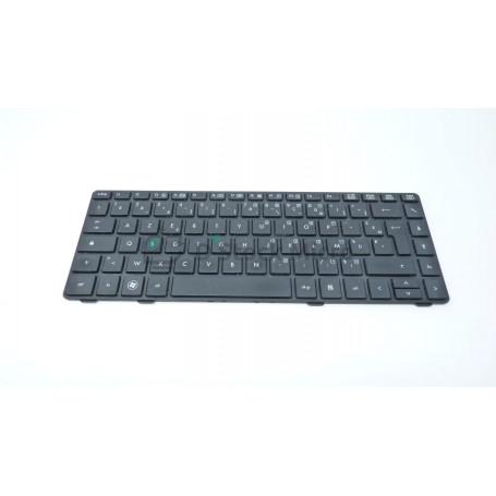 dstockmicro.com Clavier AZERTY - 638525-051 - 638525-051 pour HP Probook 6460b