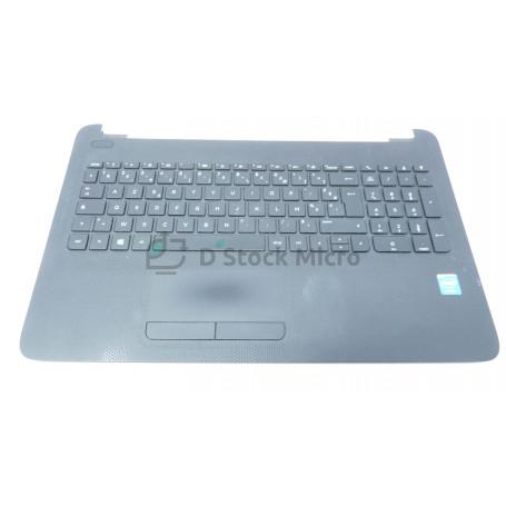 Palmrest - Clavier AP1EM000A00 pour HP 250 G4